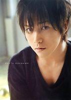 Kenta Kamakari 'UNREFIND' Photo Collection Book