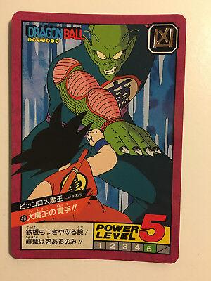 Dragon Ball Z Super Battle Power Level 40 (1996) Le Materie Prime Sono Disponibili Senza Restrizioni