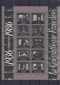 FRANCE-1986-LA-CINEMATHEQUE-FRANCAISE-BF-NEUF-YT-9