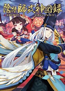 Onmyoji-Shikigami-Zuroku-Official-Visual-Guide-Book-How-to-draw-Japanese-book