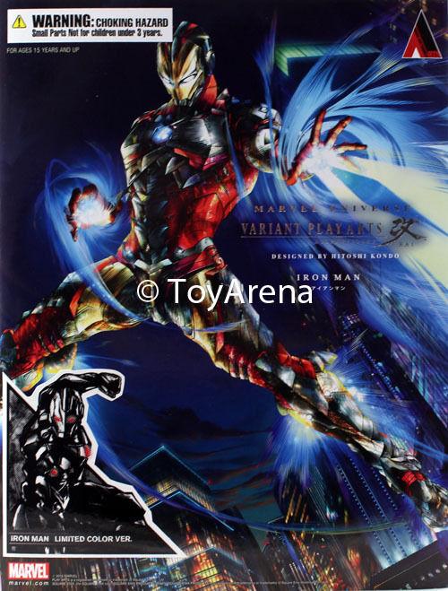 Marvel - universum - variante spielen kunst kai iron man farbe sehr begrenzt.action - figur