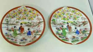 Vintage-Pair-Asian-Japanese-Plates-6-034-Geisha-Girls-Red-Blue-Green-Signed