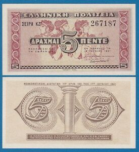 Greece-5-Drachmai-1941-P-319-UNC-Low-Shipping-Combine-FREE