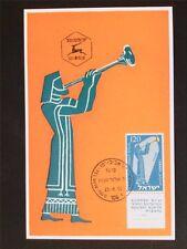 ISRAEL MK 1955 MUSIKINSTRUMENTE TUBA MAXIMUMKARTE CARTE MAXIMUM CARD MC CM c5627