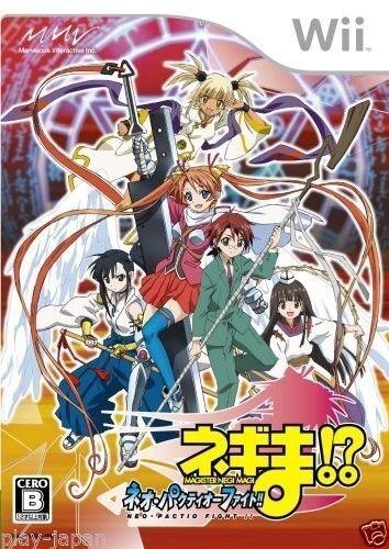 Used Nintendo Wii Maho Sensei Negima Nintendo JAPAN JP JAPANESE JAPONAIS IMPORT