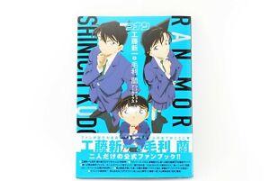 Brand New] DETECTIVE CONAN SHINICHI KUDO & RAN MORI SECRET ARCHIVES