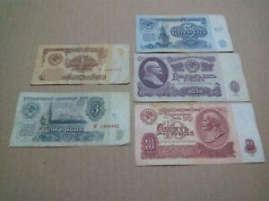 Russia 1961 set of 5 piece banknote fine-vf
