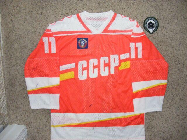 CCCP circa 1990 - 91   #11 Igor Larionov  Tackla mesh Souvenir Jersey