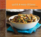 Quick and Easy Chinese Cooking: 70 Everyday Recipes by Nancie McDermott (Paperback, 2008)