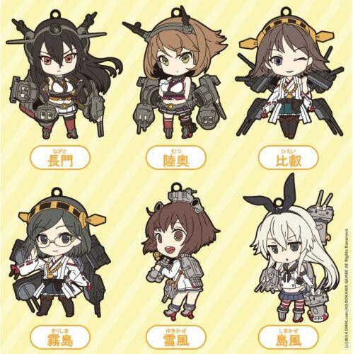 458219196496 1 Random Strap Nendoroid Plus: Kankolle 3rd Fleet Strap VOL.3
