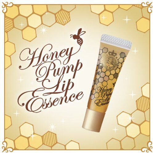 Majorca Lip Serum Honey Pump Lip Essence by Shiseido #4