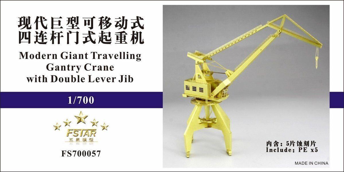 Five Star Model 1 700 Giant Travelling Gantry Crane w Double Lever Jib