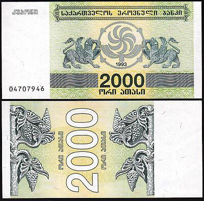 Georgia 2000 Laris 1993 P-44 Banknotes UNC