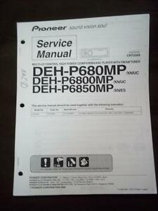 pioneer service manual for the deh p680mp p6800mp p6850mp car stereo rh ebay com Atari Climber Manual pioneer deh-p6800mp manual pdf