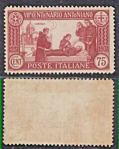 ITALY-REGNO-1931-7-CENT-MORTE-DI-S-ANTONIO-n-296-75c-MNH