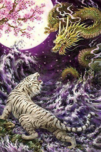 2016 Piece Jigsaw Puzzle Of The Super Master Kayomi Harai Dragon And Tiger Phf S