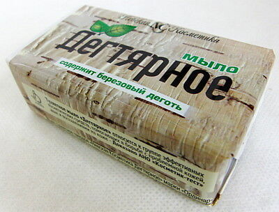 Honest Natural Russian Birch Tar Soap Antiseptic Acne 140gr Original Nevskaya Kosmetika Modern Techniques Bar Soaps