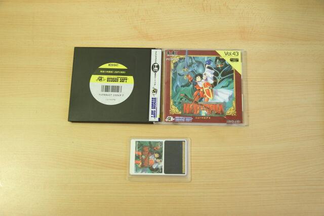 NEUTOPIA II jeu pc engine Hucard import JAP complet