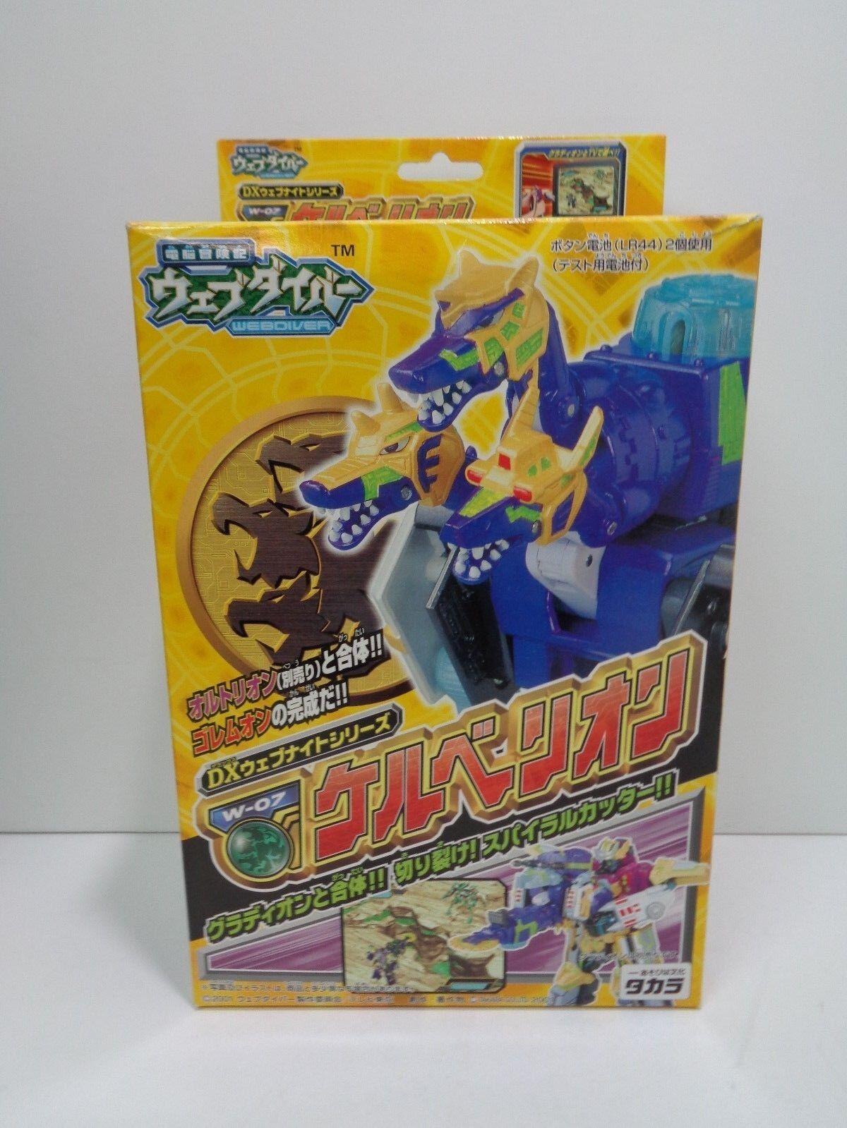 Webdiver KERBERION W-07 - Complete Figure MIB - 2001 Takara Takara Takara (JAPAN IMPORT) a362b9