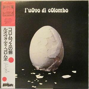 L-UOVO-DI-COLOMBO-s-t-LP-Top-Italian-Heavy-Prog-Rock-Japanese-press-w-Obi
