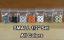 SAMPLE-PACK-Cutting-Board-Rubber-Bumper-Feet-1-2-034-5-8-034-3-4-034-7-8-034-1-034-Silicone thumbnail 10