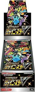 Pokemon-High-Class-Pack-Shiny-Star-V-Japanese-Booster-Box-ETA-18th-DEC-2020