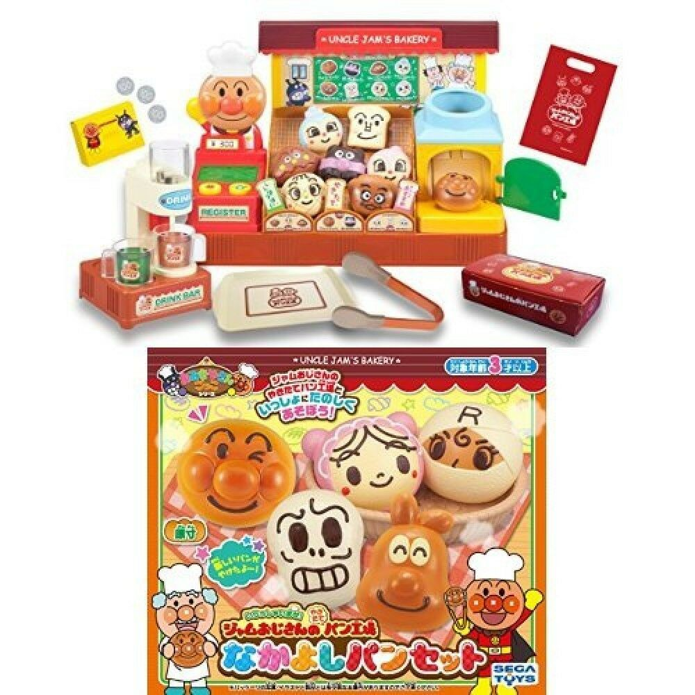 SEGA Anpanman Welcome Uncle Jam's Bakery Toy Shop and Good Friends Bread set New