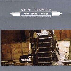 Arik-Einstein-songs-by-avraham-chalfi-CD-Israeli-JEWISH-Music