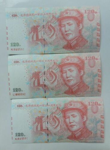 set of 3 Mao Zedong's 120th birthday commemorative banknote land, sea and air