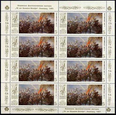 Kb Oktoberrevolution In Rußland Udssr 1987 Aromatischer Geschmack Rand-aufdruck 70j