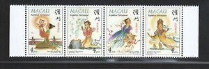 Macao-Macau-1998-Legends-and-Miths-MNH