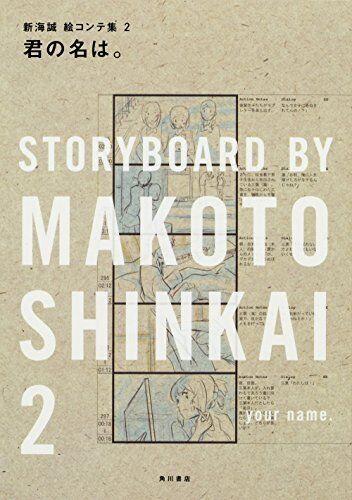 Your Name Storyboard By Makoto Shinkai 2 Japanese Book Anime Movie Kimi No Nawa