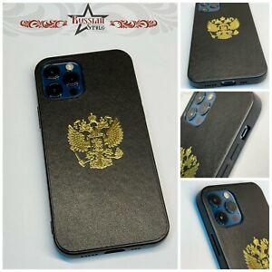 iPhone-12-Pro-Cover-Huelle-Case-3D-Russia-Russland-Wappen-Silber-amp-Gold-Schwarz