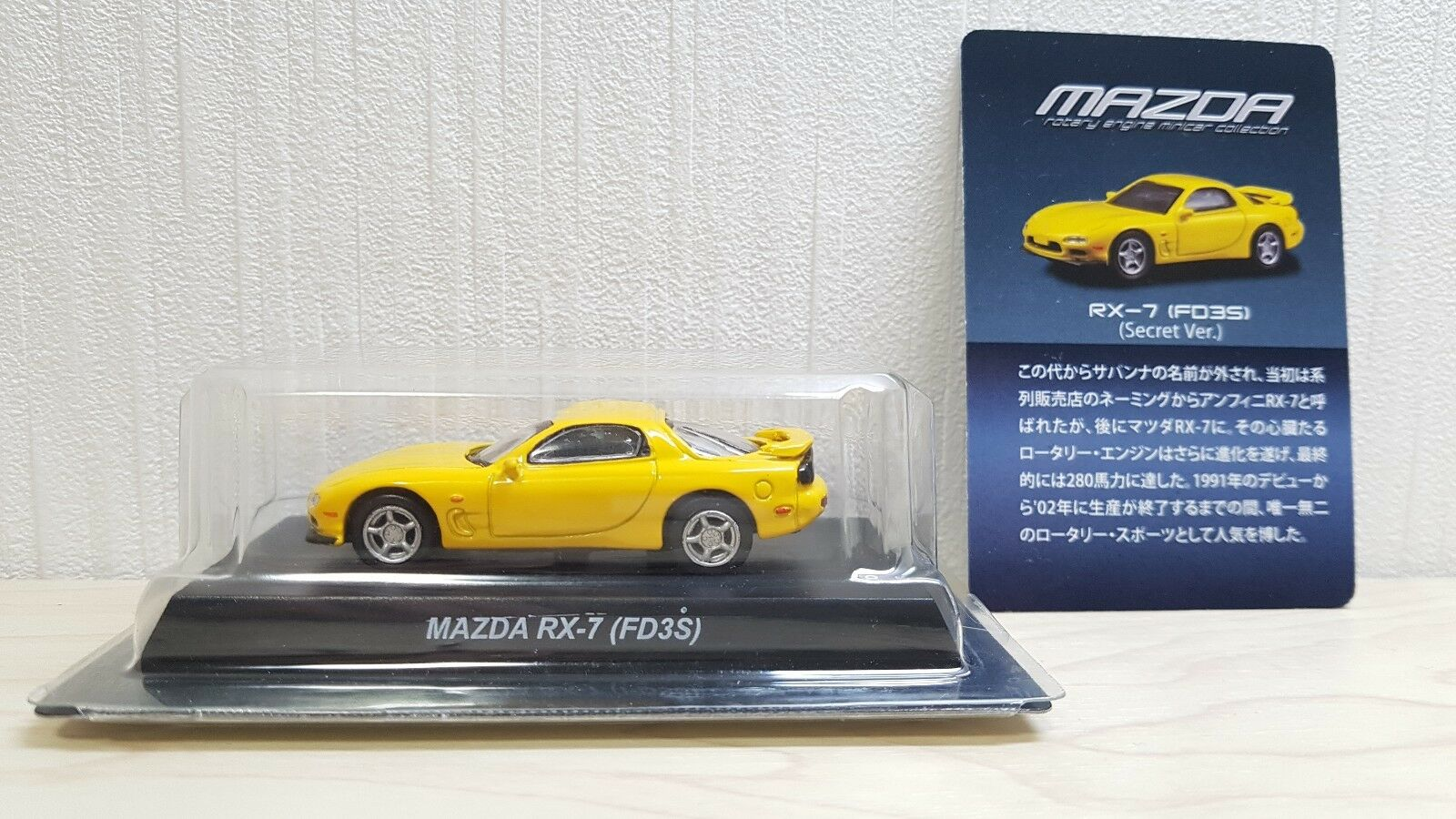 Kyosho  1 64 MAZDA RX-7 FD3S jaune SECRET Ver. diecast voiture model  exclusif