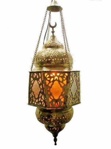BR15 Islamic Egyptian Antique Style Handmade Brass Hanging Lamp Lantern