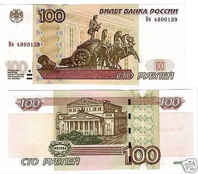 Russia 100 Rubles  P-274  UNC