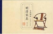 VR China  2011 MH  Historische Sitzmöbel **