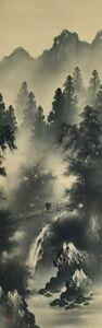 Japanese-Hanging-Scroll-Kakejiku-Hand-Paint-Silk-Landscape-Mountain-Antique-C017