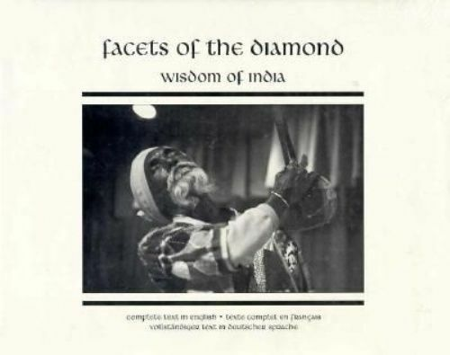 1 of 1 - Facets of the Diamond: Wisdom of India - New Book etc., Capellini, James M.