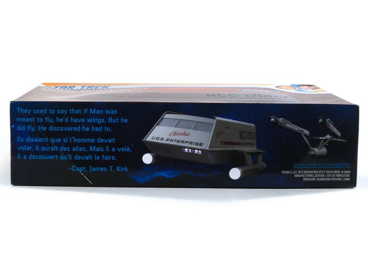 Polar Lights 1:32 Scale Galileo Shuttle Plasic Model Kit Tooling