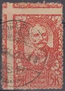 R7-57-1919-Yugoslavia-5K-red-Miss-perforated