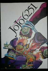 JAPAN-JoJo-039-s-Bizarre-Adventure-Art-Book-034-JOJO6251-The-World-of-Hirohiko-Araki-034