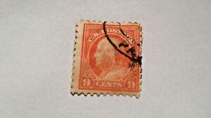 9-Cent-US-Stamp-Benjamin-Franklin-1914-1917
