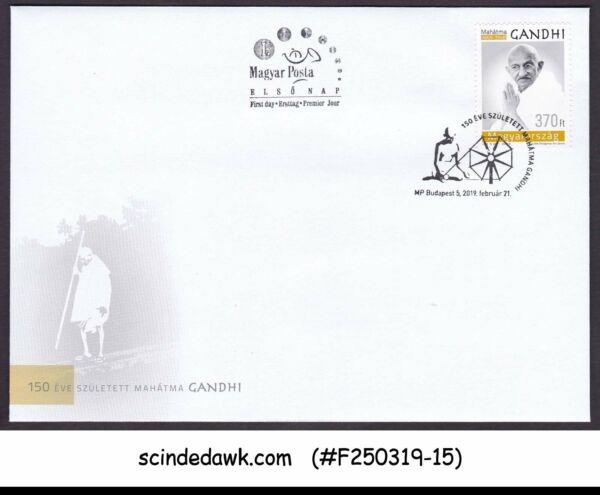 100% De Qualité Hongrie - 2019 150th Naissance Anniversaire Du Mahatma Gandhi-first Day Cover Belle En Couleur