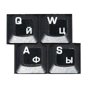 Hqrp-Ruso-Ucraniano-Teclado-Blanco-Adhesivos-para-Teclado-Pc-Netbook-Portatil