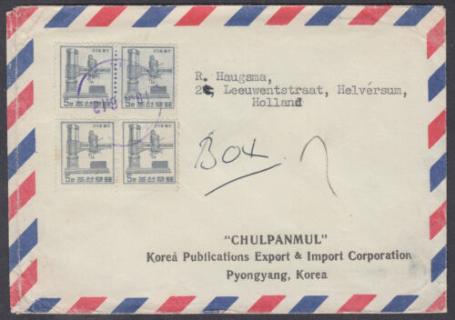 Korea, Pyongyang Airmail to Holland Netherlands