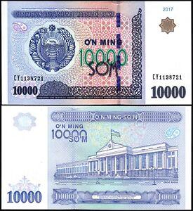 50 Sum 1994 Unc P.78 Consecutive 5 Pcs Lot Uzbekistan