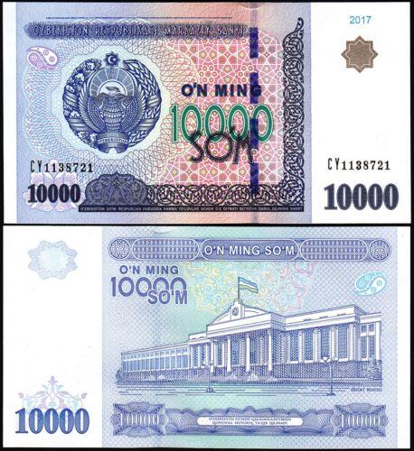 UZBEKISTAN 10000 SUM 2017 P-NEW UNC