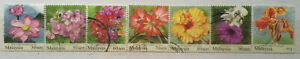 Malaysia Used Stamp - 7 pcs 2007 Garden Flowers
