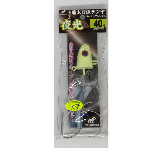 Japanese Hayabusa Hairtail Fishing Rig Lumo 40g SW 405 from Japan AU Stock